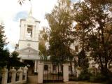 Храм Живоначальной Троицы Бежичи