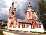 Горне-Никольский монастырь — Брянск