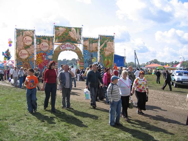 Вход на Свенскую ярмарку