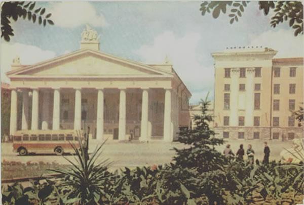 Драматический театр, 1965