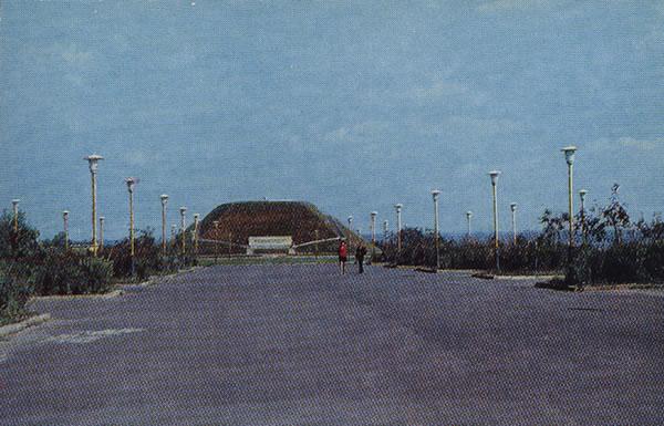 Курган Бессмертия, 1972