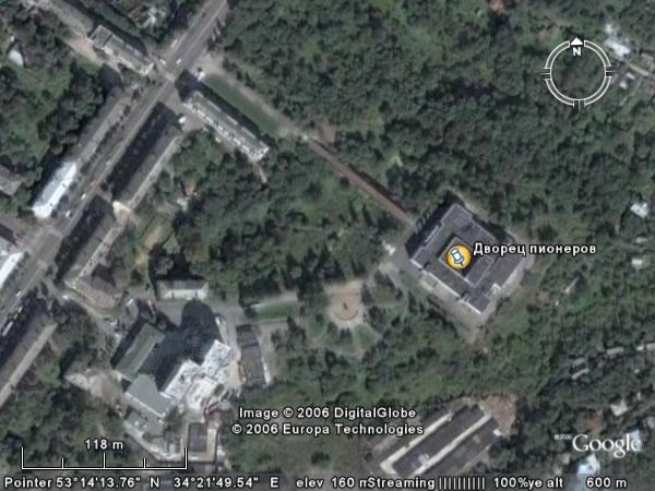 Google Earth Брянск: Дворец Пионеров