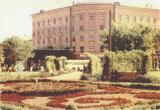 Сквер на Проспекте Ленина (сейчас на его месте Площадь Ленина), 1965