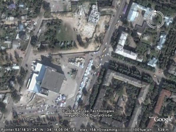 Google Earth Брянск: Бежицкий Универмаг